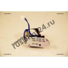 RK2-2733 | Соленоид дуплекса HP LJ P2055d/M401/M425/ Canon imageRUNNER 1133A