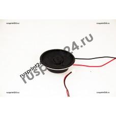 FK3-1144 | Динамик (Speaker) Canon i-sensys MF4550d