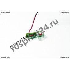 B512203-2 | Датчик тонера Brother DCP-7025R