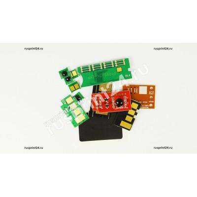 Купить Чип для СНПЧ к Epson Expres.Home XP-330,340,440,430,434,446 (картриджи Т2881-2884) с кнопкой 20 сбр.