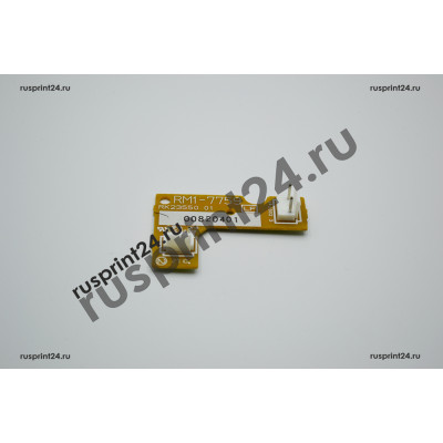 Купить RM1-7759 Контактная группа для НР CP1025