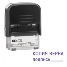 Штамп стандартный 'КОПИЯ ВЕРНА, подпись', оттиск 38*14мм синий, TRODAT